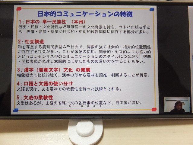 1.20第5回新卒者研修2.JPG