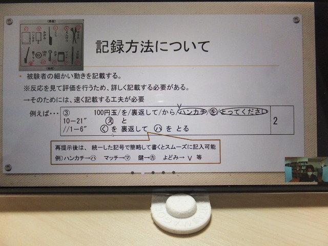 第6回新卒者研修(3.2.17)2.JPG