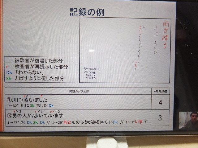 第6回新卒者研修(3.2.17)3.JPG